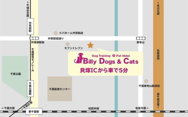 BDC_東千葉.jpg